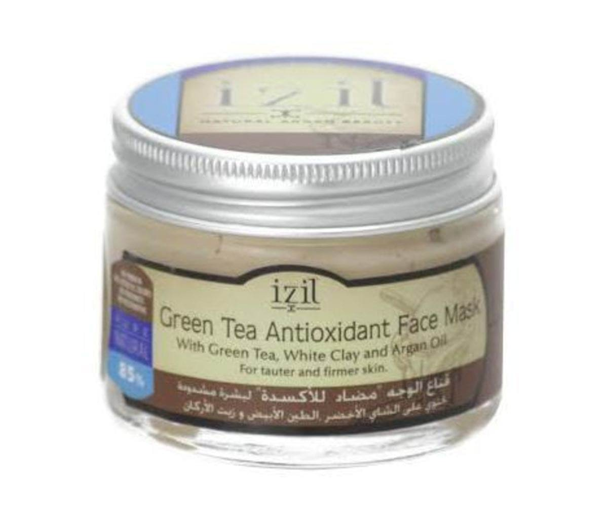 Izil Green Tea Antioxidant Face Mask