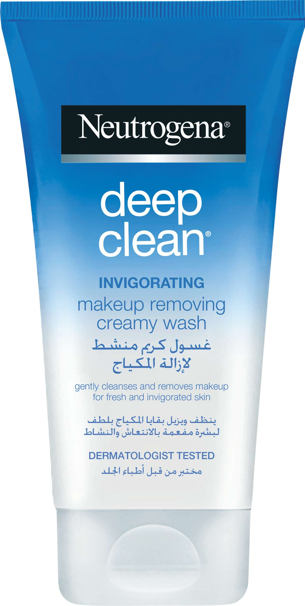 NTG_Deep Clean_Invigorating Make-up Removing Creamy Wash