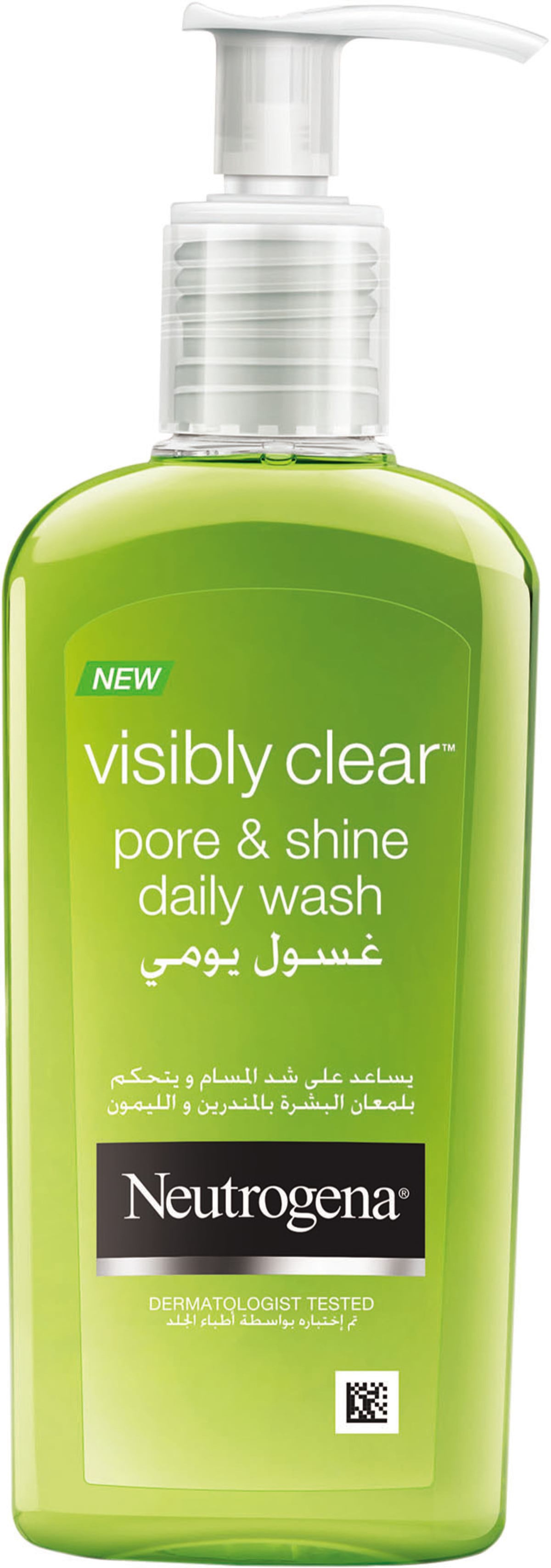 Neutrogena_VisiblyClearPore&ShineFacialWash_AED44.86