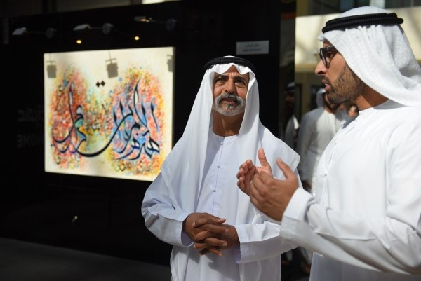 Sheikh Nahyan and MAM