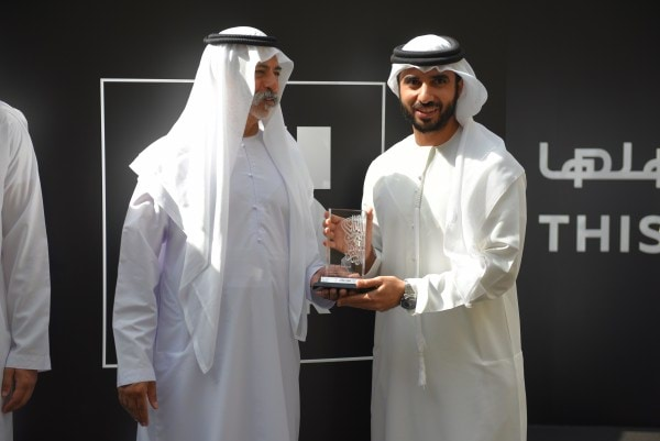 Sheikh Nahyan and the Winner Deyaa Allam